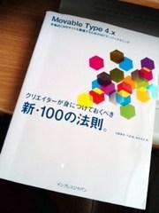 100423_142333.jpg